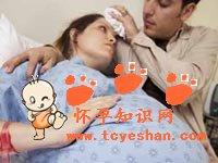 孕妇正常分娩全过程