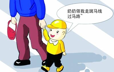 武汉85后爸爸晒漫画家规爆红