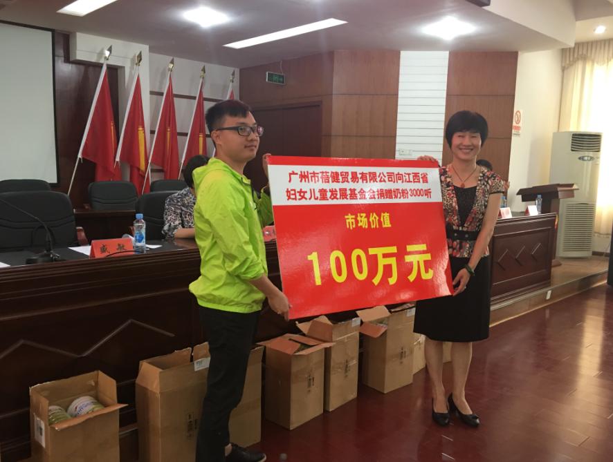 """""""雅睿奶粉关爱婴幼儿健康成长公益活动""""在赣举行"""