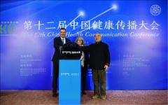 澳佳宝携手清华大学主推中国健康传播新时代
