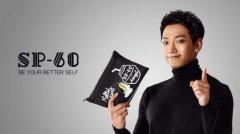 无数韩国明星们追捧的魔术裤入驻大美YIBOYO