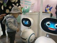 华硕小布登陆第五届中国幼教年会,智能化陪伴孩童健康成长