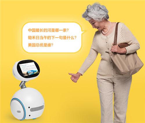 老龄化社会到来,华硕智能机器人贴心陪伴老年人
