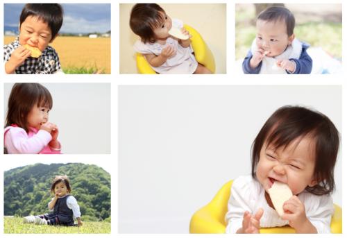 这个春节,来一份全家的快乐源泉――日本岩�V制果的仙贝吧~