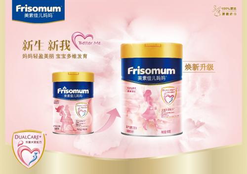 哺乳期奶粉喝美素佳儿妈妈 孕期体态更好掌握