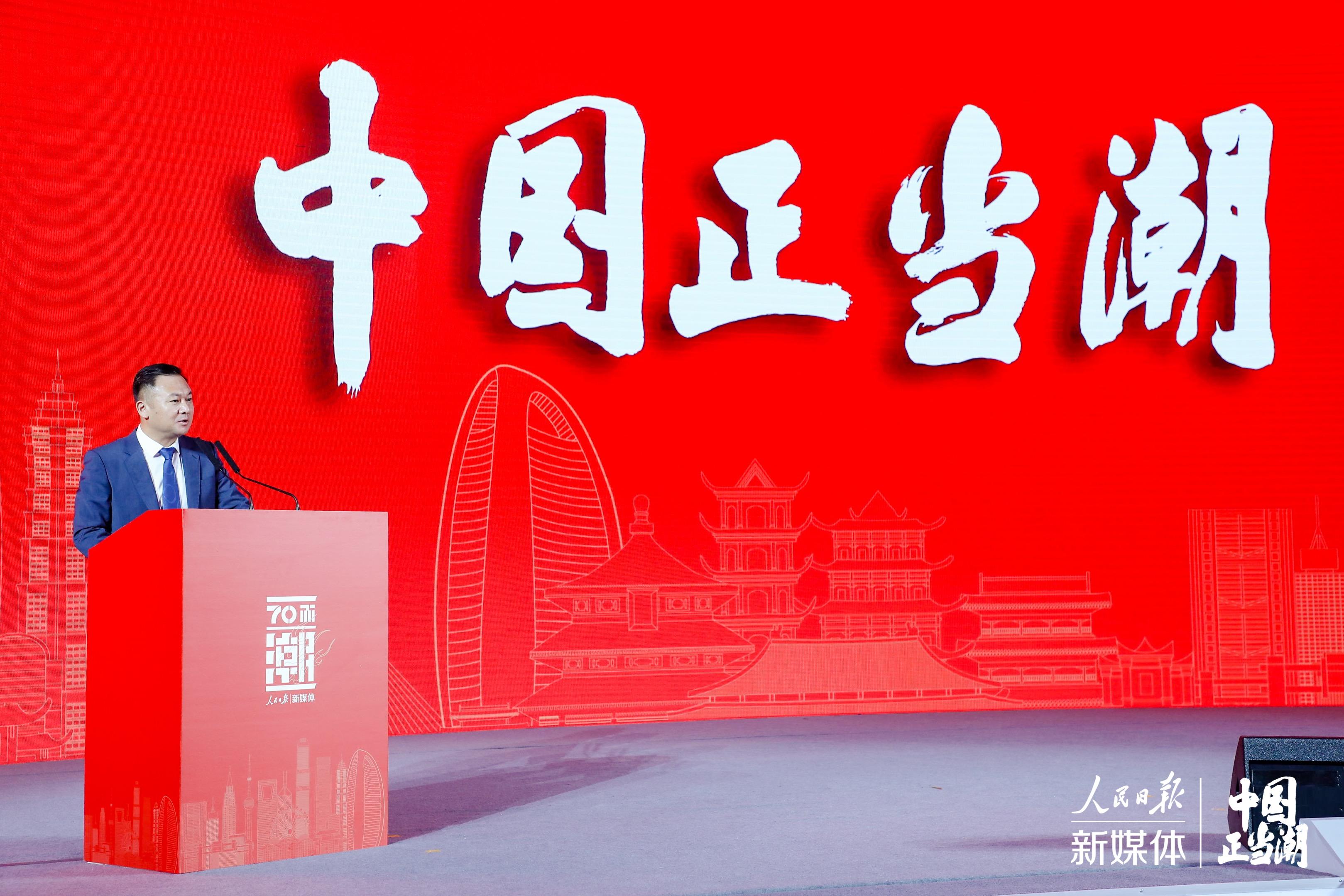 """伊利金领冠展示国潮风范,开启中国奶粉""""新国货""""时代"""