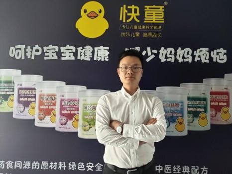 快童龚元:新零售时代,母婴店如何实现逆势盈利?